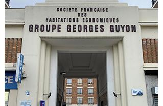 Entrée de la Cité Georges Guyon, Maisons-Alfort